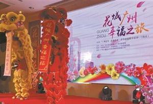 新疆学生家书念亲恩:在广州过年,我们很温暖