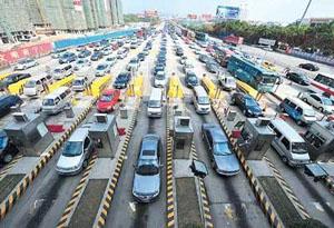 明起粤高速公路车流量将激增 出行需提前做规划