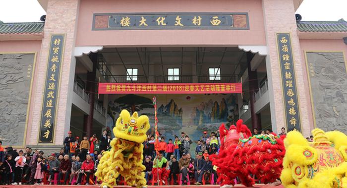 【新春走基层】舞醒狮、发红包、拔河……粤西乡村春节显新貌