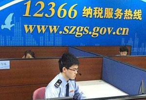 深圳国税年税收突破5000亿元