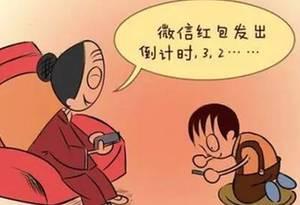 """教你春节抢红包的正确姿势:从""""存起来""""到""""红包+"""""""
