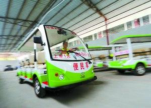 广州明起推出换乘接驳出行服务