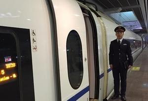 廣鐵開行首趟節後夜間高鐵
