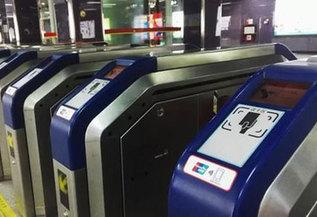 廣州地鐵推APP二維碼過閘