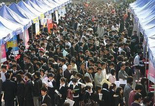 廣州:節後異地務工人員首場招聘會明日開鑼