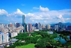 深圳社工單人月平均工資擬提高至10647元