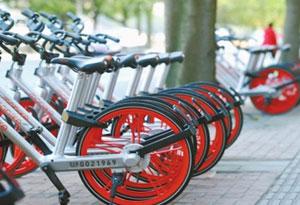 一線城市集中了70%共享單車,三四線還有未來嗎?
