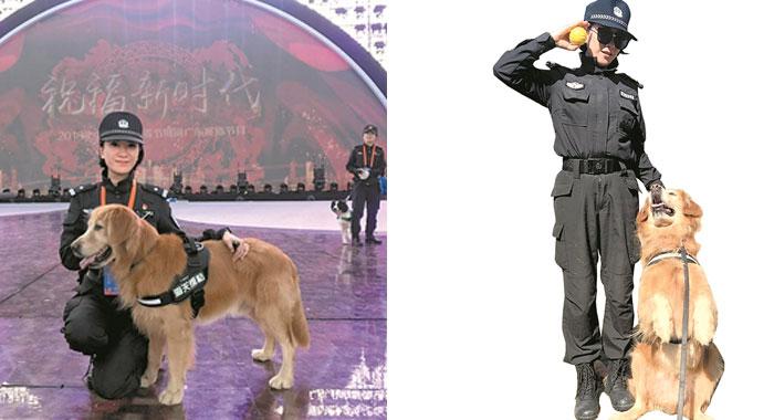 警花與警犬 新年第一天