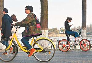 共享單車遭遇一紙訴狀 信用分能破解亂停放難題嗎?