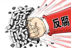 梅州市委首輪廵察發現問題338個 曝光六起典型案例
