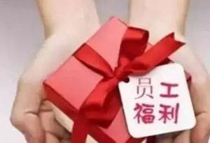 廣東省總工會發布基層工會經費收支管理實施細則