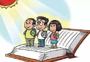 《廣東省城鄉義務教育補助經費管理辦法》出臺