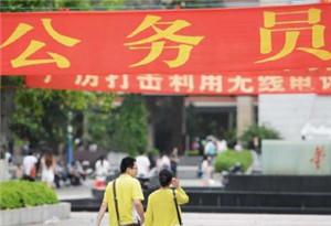 廣州公務員考試開考 平均競爭比119:1創近年新高