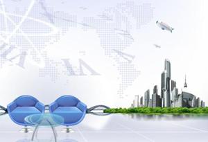 廣東召開科技創新大會加大扶持創新力度