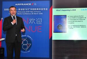 法航啟用全新波音787-9執飛廣州—巴黎航線