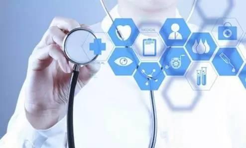 廣州出臺專項政策支持生物醫藥産業發展 設立百億元投資基金