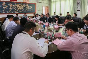 廣州市教育局組織召開基礎教育高層次人才座談會
