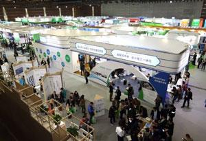 國際綠色建築與建築節能大會在珠海舉行