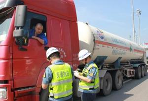 廣東高速公路清明期間禁行危險貨物運輸車