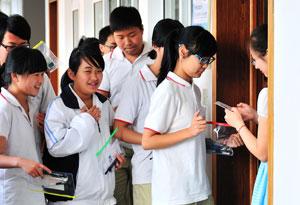 广州中考人数连续7年减少
