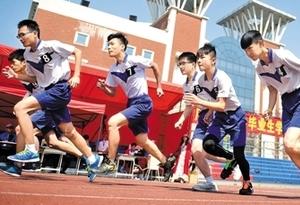 广州中考开考体育