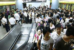 地铁高峰时段燕塘至广州东最挤