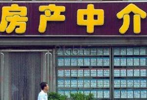 广州商住限购一周年:写字楼、公寓走势分化明显