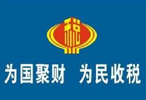 深圳地税:让大数据赋能税收服务