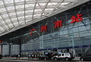 广州南站东出发平台封闭3个月