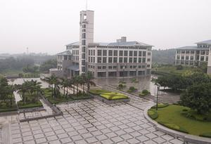 华南师范大学环境研究院成立