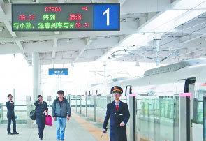 今起莞惠城际列车运行图调整