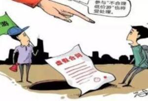 广东投诉量最多旅行社曝光 多家知名旅行社上黑榜