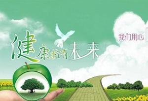 东莞市27个镇成功创建国家卫生镇