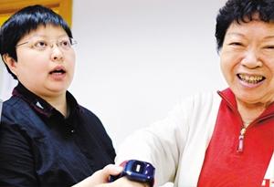"""广州推进""""互联网+"""" 助力解决智慧养老民生大事"""