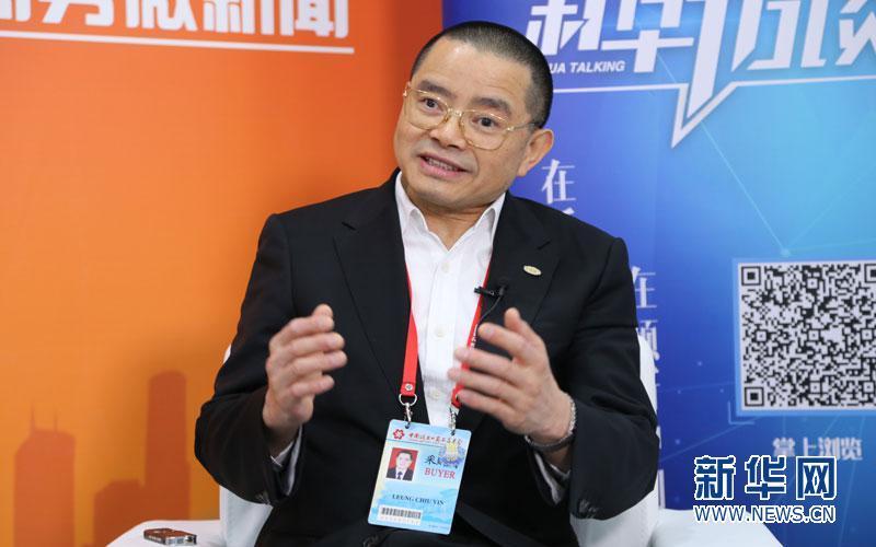 廣交會展示中國制造實力及中國品牌風採