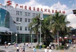 """廣州天河客運站提前開售""""五一""""假期車票"""