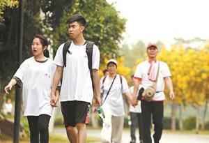 東莞華陽湖畔徒步歡