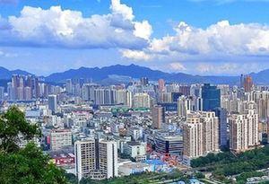第二屆國際青年大會8月將在深圳舉辦
