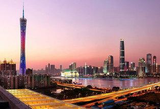 從最多跑一次到零跑動——廣東自貿區促全面開放新格局