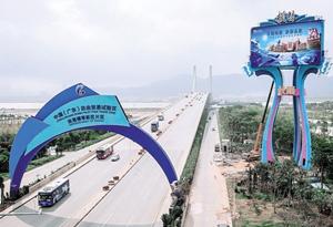 横琴gdp_媒体关注 中国横琴 – 智慧门户 信息时报 2017年横琴人均GDP将达到国内领先水平