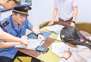 """廣州專項整治校外培訓機構 """"突擊隊""""瞄準違規機構"""