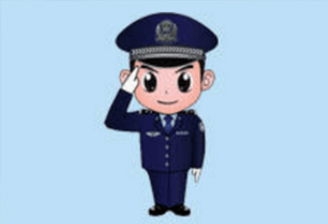 廣東清遠警方確認縱火案嫌疑人並懸賞追逃