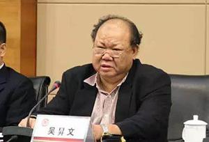 广东检察机关对广东省地方税务局原局长吴升文决定逮捕