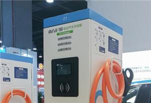 2018中国(广州)国际电动汽车产业生态链展览会开幕