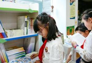 廣東:民辦義務教育學校生均公用經費財政補助不低于公辦