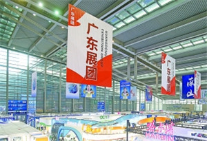 第十四届文博会开幕 展示文化改革和文化产业发展成就