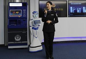首期智慧新警务大讲堂举办李春生出席并作动员讲话