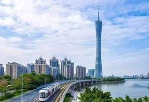 广州开展为期半个月的城市黑臭水体整治环境保护专项督查