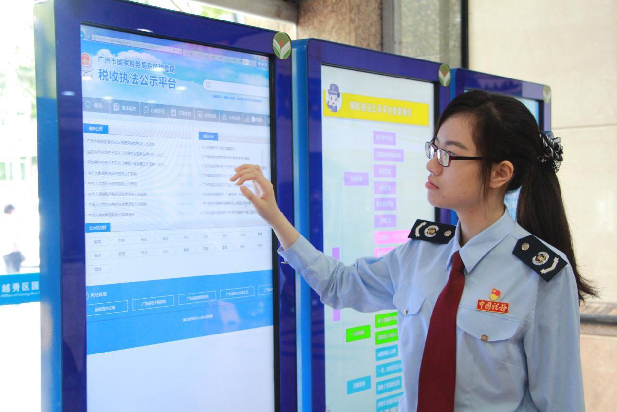 """广东推行""""三项制度""""引领税收执法新气象"""