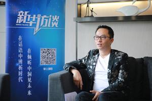 【改革開放看廣東】潘葉江:智能制造助力民族品牌登上世界舞臺